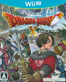 File:Dragon-quest-x-wii-u-box-art.jpg