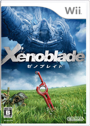 File:XenobladeBox.png