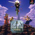 Thumbnail for version as of 03:20, September 19, 2009