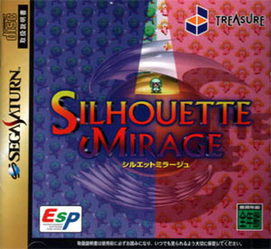 File:Smirage-cover.jpg