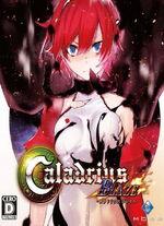 CaladriusBlaze