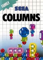Columns SMS box art