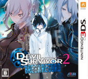 Devil Survivor 2 BR Boxset-1-