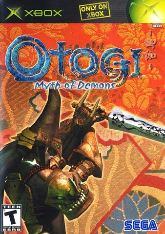 File:Otogi1.jpg