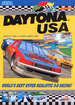Daytona usa flyer