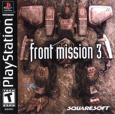 File:Front Mission 3.jpg