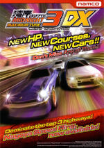 Wangan midnight max tuneup 3DX