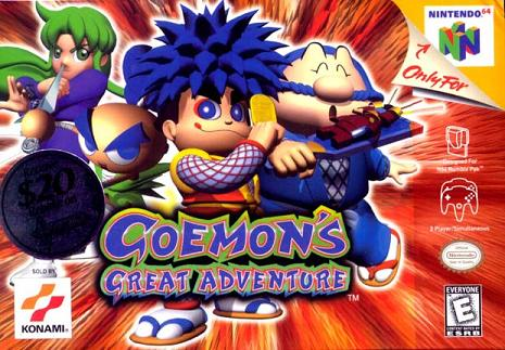 File:Goemon's Great Adventure.jpg