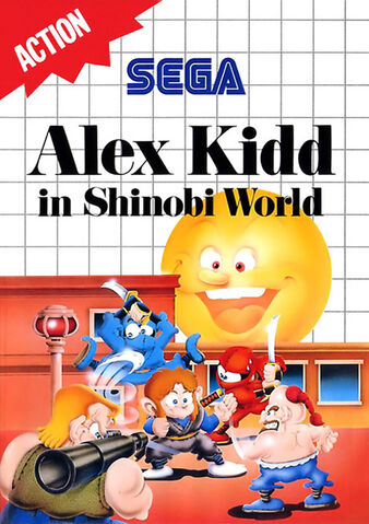File:Alex Kidd in Shinobi World SMS box art.jpg