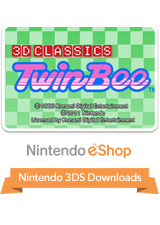 File:Twinbee.png