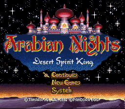 File:Arabian nights yeah.png