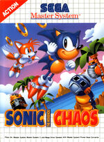Sonic Chaos SMS box art