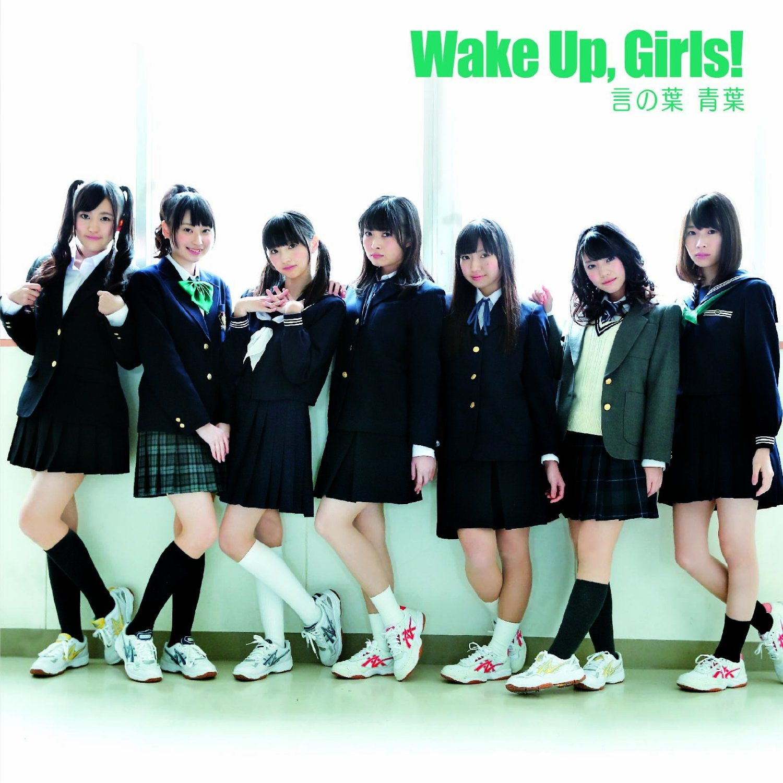 [新]Wake Up,Girls!新章 第1話「私たち、Wake Up, Girls!でーす!」 ★4 YouTube動画>3本 ->画像>94枚
