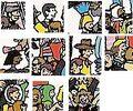Thumbnail for version as of 21:35, September 24, 2007