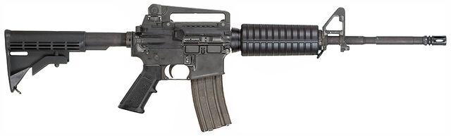 File:Gun001.jpeg