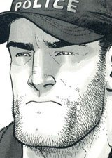 File:Walking dead comic shane.jpg