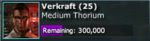 Thoium-Deposit-HUD-Medium-Full