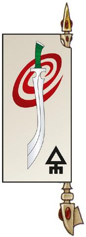 File:Shrieking Blade Banner.png