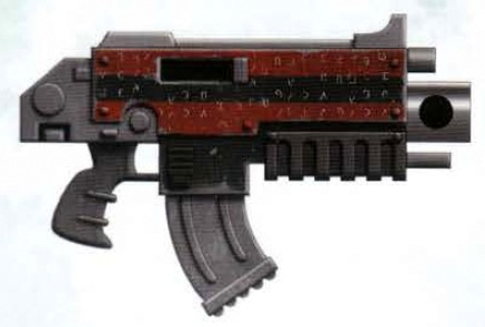 File:Godwyn Ultima Pattern Bolter of the Exorcists Chapter.jpg