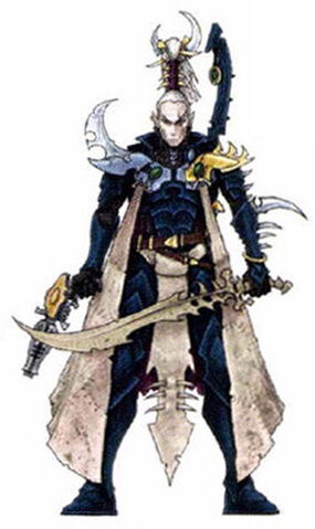 File:Kabal Slashed Eye Archon.jpg