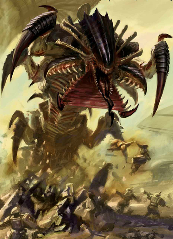 File:Mawloc Attack.png