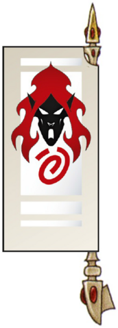 File:Ebon Witch Banner.png