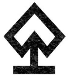 File:Death Jester Rune.png