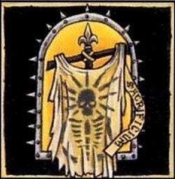 File:Order of the Argent Shroud Banner.jpg