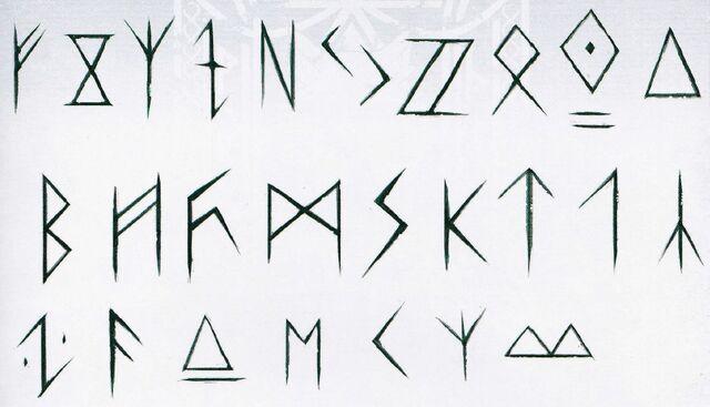 File:Juvjk Runic Script.jpg