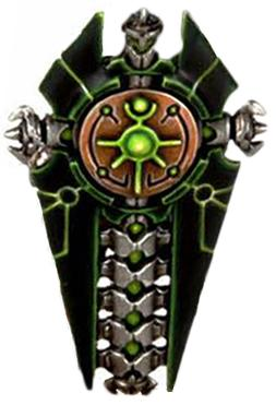 File:Necron Dispersion Shield2.jpg