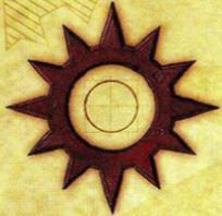 File:Iron Halo Type One.jpg