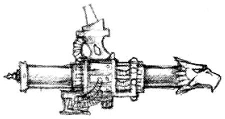 File:Power Ram.jpg