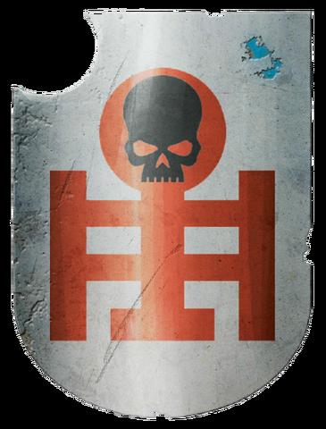 File:6th Brotherhood Icon.png
