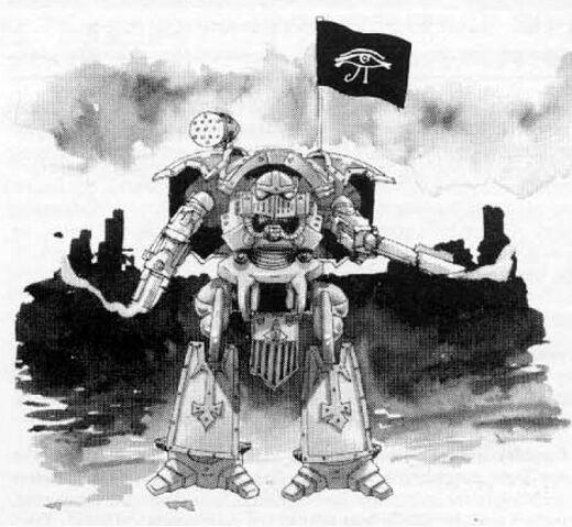 File:Traitor Titan.jpg