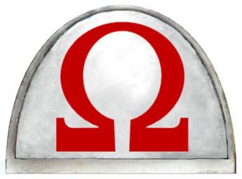 File:Sons of Orar Livery.jpg