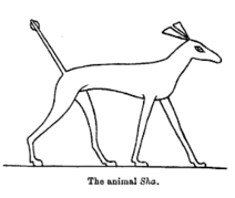 Sha Salawa Typhonic Beast Typhonian Beast Set Animal Creature Egypt Egyptian Myth Mythology Mythological Mythical