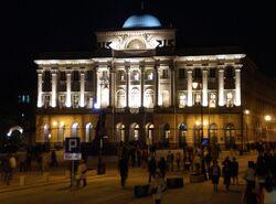 Pałac Staszica nocą.JPG