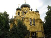 Cerkiew-sw-marii-magdaleny.jpg