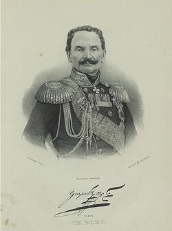 Fiodor Berg.jpg