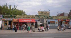Bazar Różyckiego (Targowa).JPG
