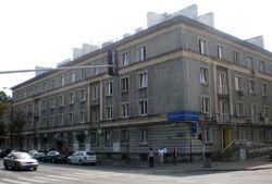 Urzad dzielnicy Mokotww .JPG
