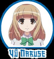 Yū-Naruse port 02