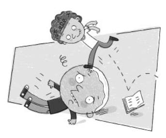 File:John chapter illustration.png