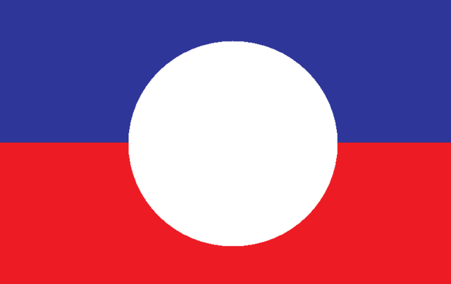 Datei:Khmeramflag.png