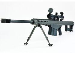 M50 Scharfschützengewehr