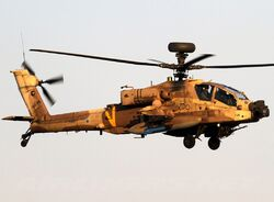 AH-75B Vulture