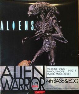 Alien Warrior (Tsukuda)