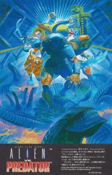 Alien vs. Predator Arcade