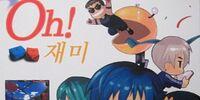 Oh! Jaemi