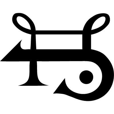 File:SpellForcesPatterning.png